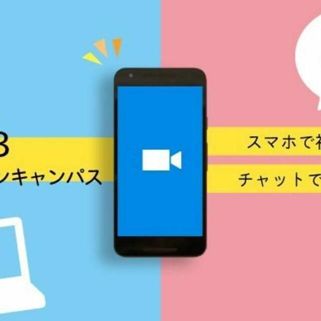 大阪医療技術学園専門学校 ★水・金曜日限定★ Webオープンキャンパスはじめました!1