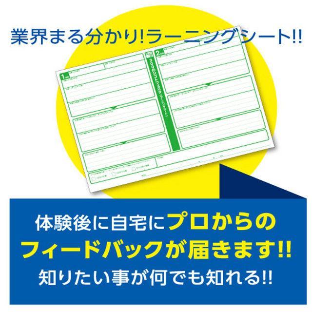 専門学校 九州ビジュアルアーツ 300のシゴトフェスタ2