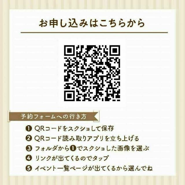 辻学園栄養専門学校 【LIVE配信】2年生対象 10分でわかる!入試&学費説明会2