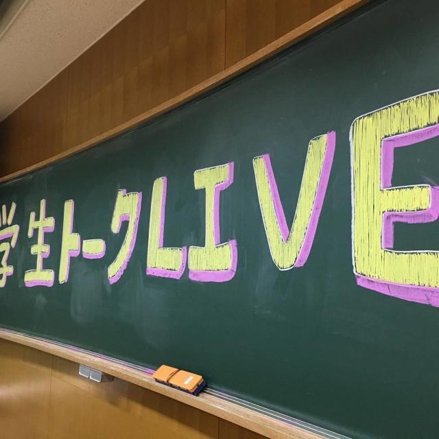 湘南工科大学 オープンキャンパス20182