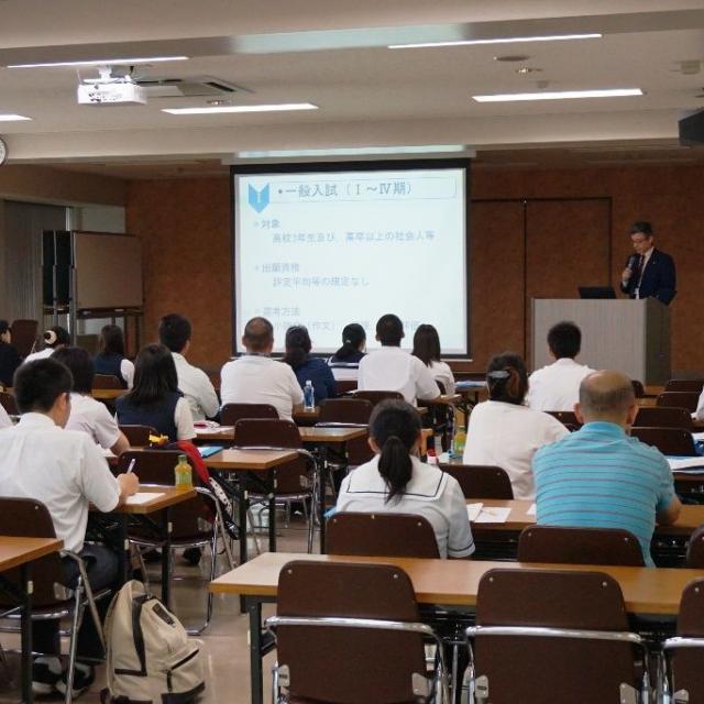 郡山健康科学専門学校 入試対策セミナー1