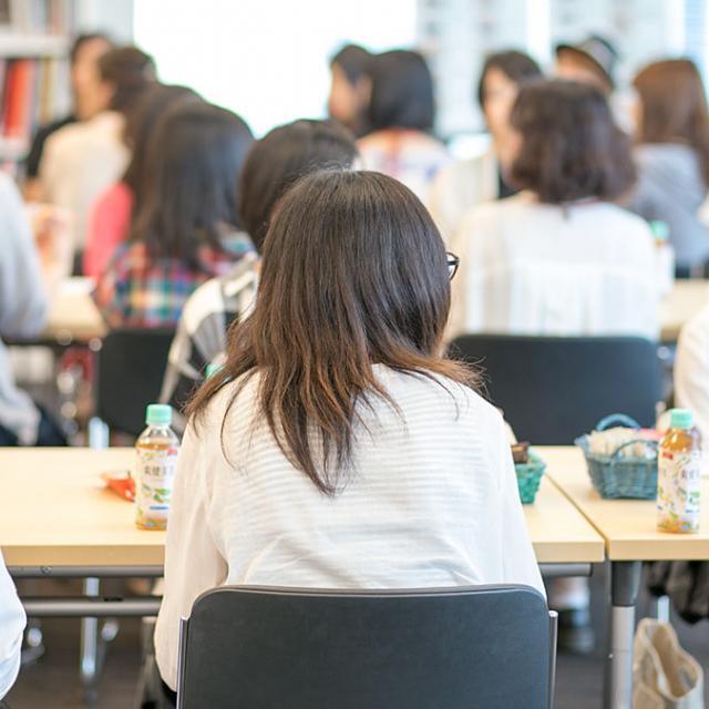 デジタルハリウッド大学 【女子限定!】GIRLS' OPEN CAMPUS 20181