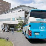 オープンキャンパス(千葉東金キャンパス)の詳細