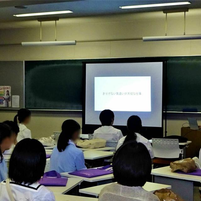 松山東雲短期大学 ☆彡ムーンライト・オープンキャンパス 2020☆彡2