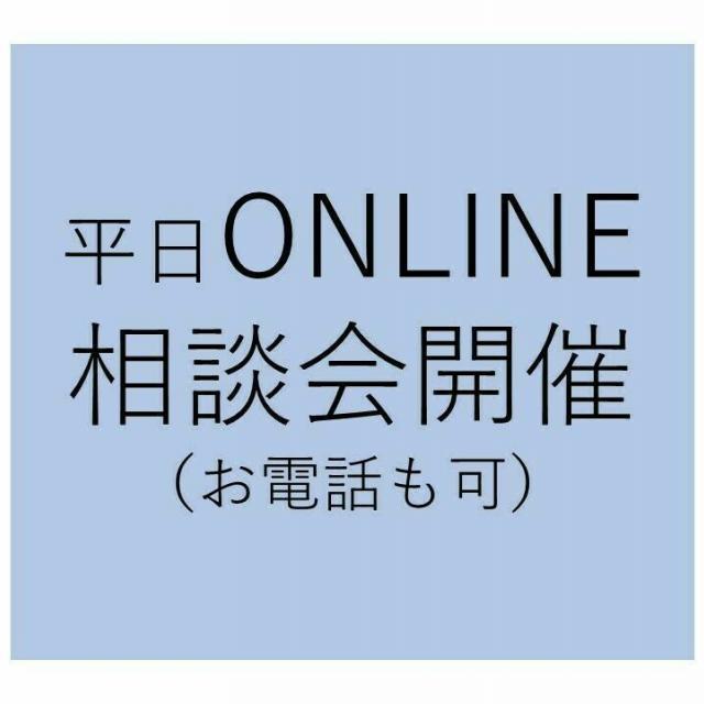 盛岡外語観光&ブライダル専門学校 オンライン・電話 個別相談会 随時開催中!+コピー1
