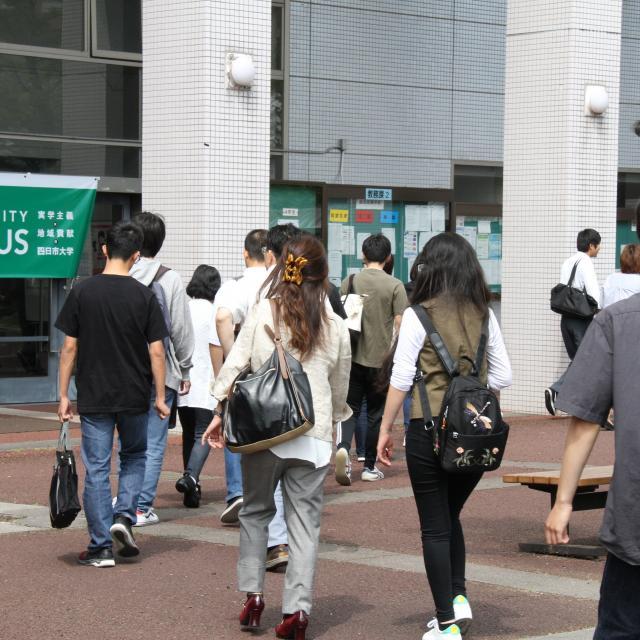 四日市大学 【予約はこちら!】オープンキャンパス 2020年7月19日2