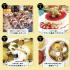 大阪調理製菓専門学校 【AO入試エントリー資格取得!】ごちそうフェスタ2