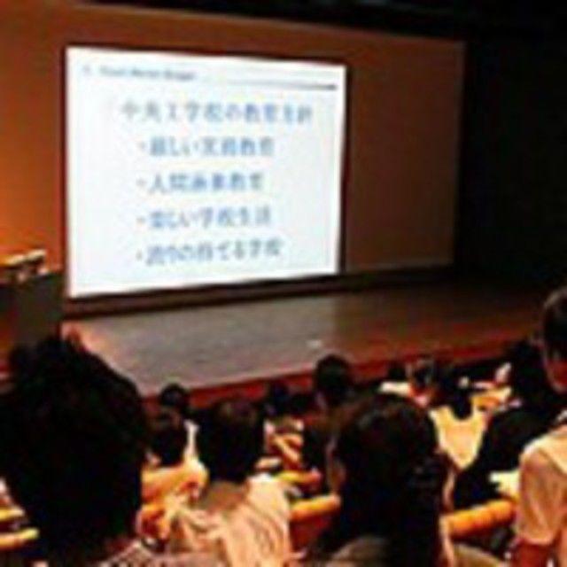 中央工学校 2020 個別入学相談会~入学相談室スタッフとしっかり相談~2