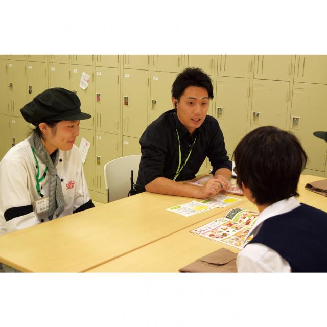 大宮スイーツ&カフェ専門学校 【高校3年生におすすめ】入試説明会1