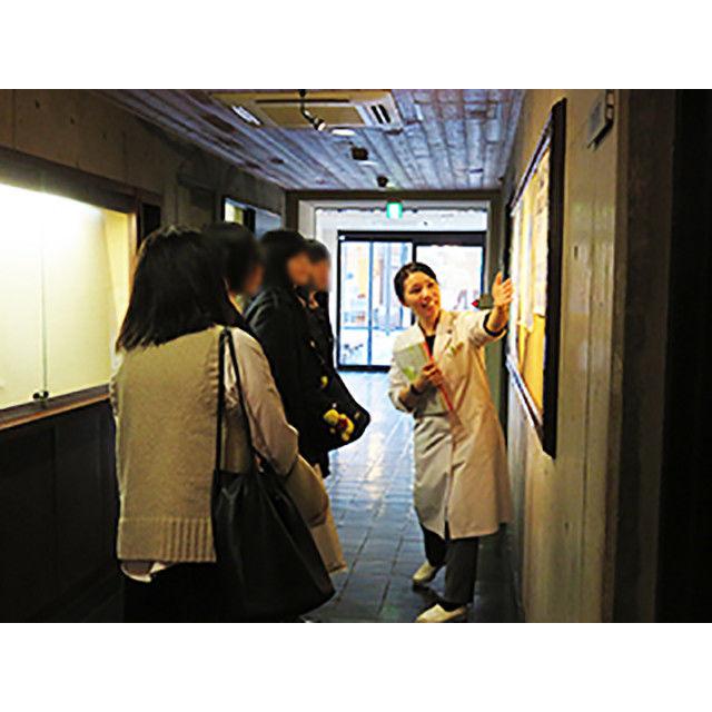 TDH 東京歯科衛生専門学校 学校説明会20181