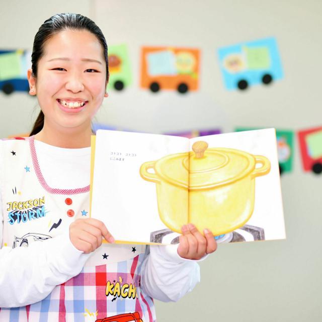 中央情報経理専門学校 【保育福祉学科】CHUO劇場開幕!2