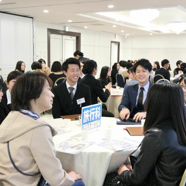 ホスピタリティ ツーリズム専門学校大阪 【旅行】1日ですべてがわかる☆オープンキャンパス☆4