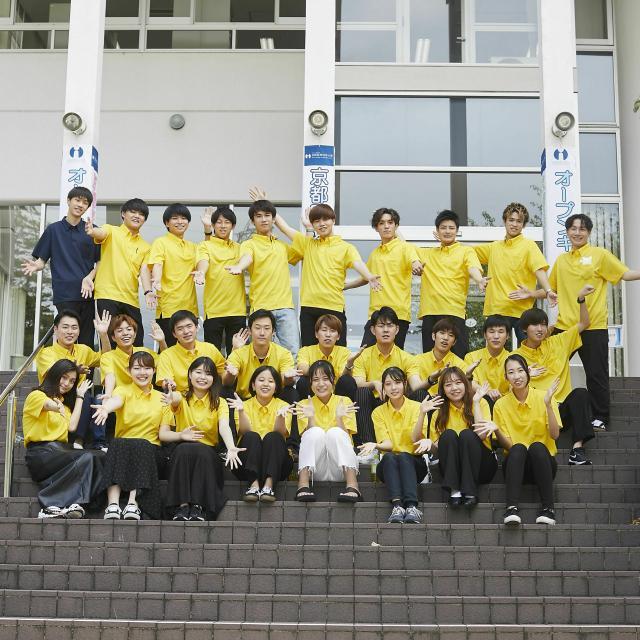京都医療科学大学 高校1・2年向けオープンキャンパス2