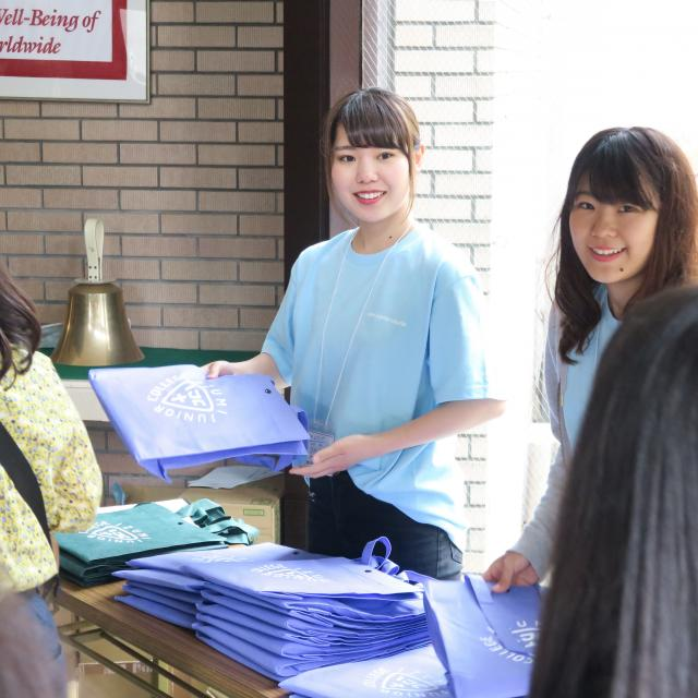 和泉短期大学 \学生と/ LINEで個別相談!!3