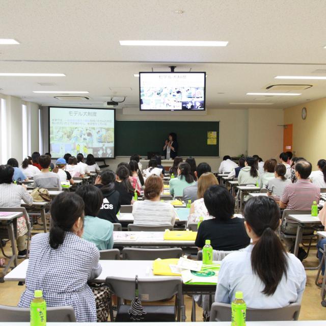 ヤマザキ動物専門学校 専門学校・専門職短期大学 合同説明会1