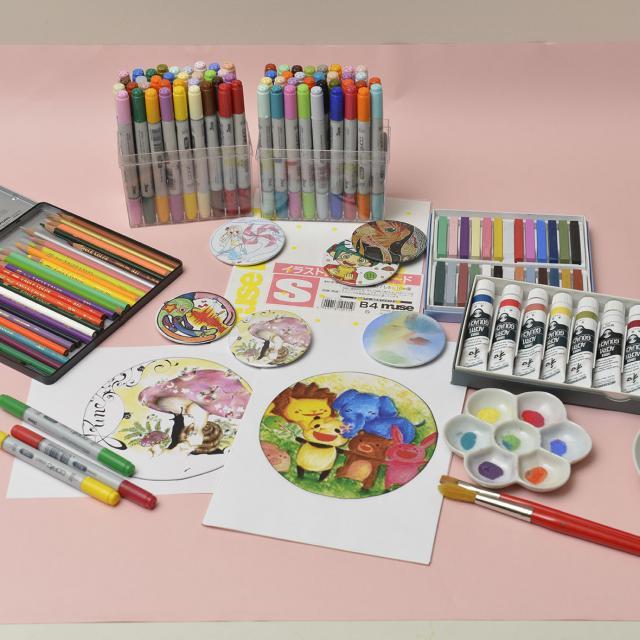 あいち造形デザイン専門学校 色々な画材でイラストを描いて缶バッチをつくろう!1