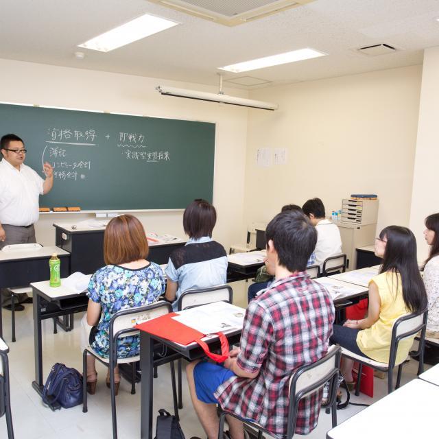 仙台総合ビジネス公務員専門学校 2018 オープンキャンパス(学科説明&体験授業)2