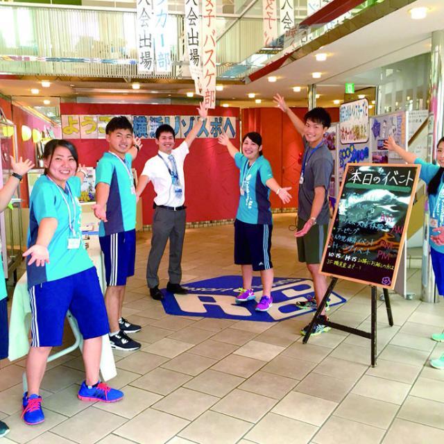 横浜リゾート&スポーツ専門学校 ☆オープンキャンパス☆AO入試説明会同時開催!!1