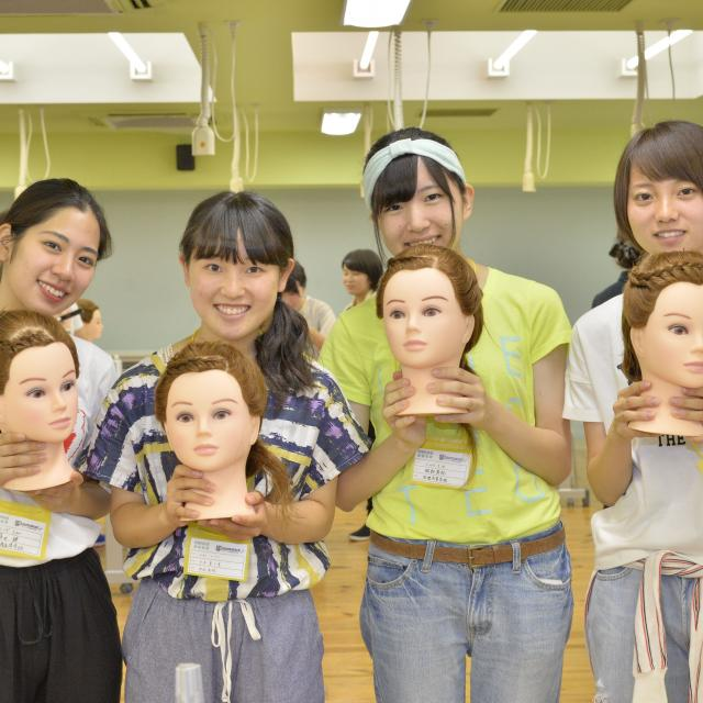 グラムール美容専門学校 オープンキャンパス+選べる美容実習[高校生限定]3