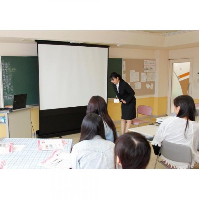 広島リゾート&スポーツ専門学校 特待生講座1