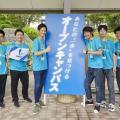 京都先端科学大学 オープンキャンパス2018 【京都亀岡キャンパス】