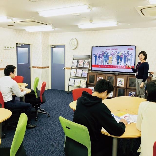 岡山情報ITクリエイター専門学校 オープンキャンパス&学校説明会3