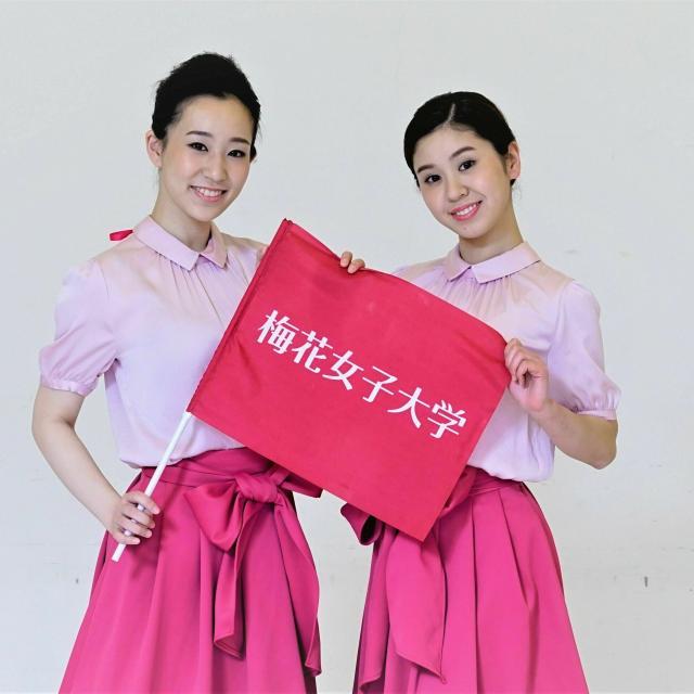 梅花女子大学 オープンキャンパス開催!2