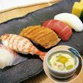 辻調理師専門学校 【同日開催】新学科 or 日本料理 「握り寿司」「茶わん蒸し」