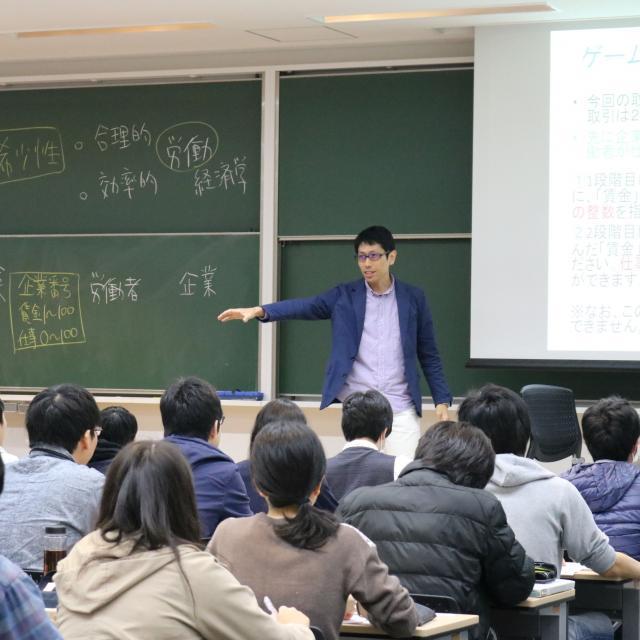東京経済大学 WEEKDAY CAMPUS VISIT3