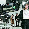 東京ビジュアルアーツ 映像学科 オンラインオープンキャンパス