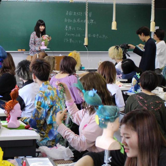 山野美容芸術短期大学 入試体験&一日体験オープンキャンパス1