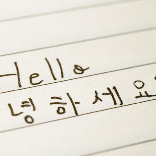 東京観光専門学校 外国語コミュニケーション  韓国語コース 体験講座1