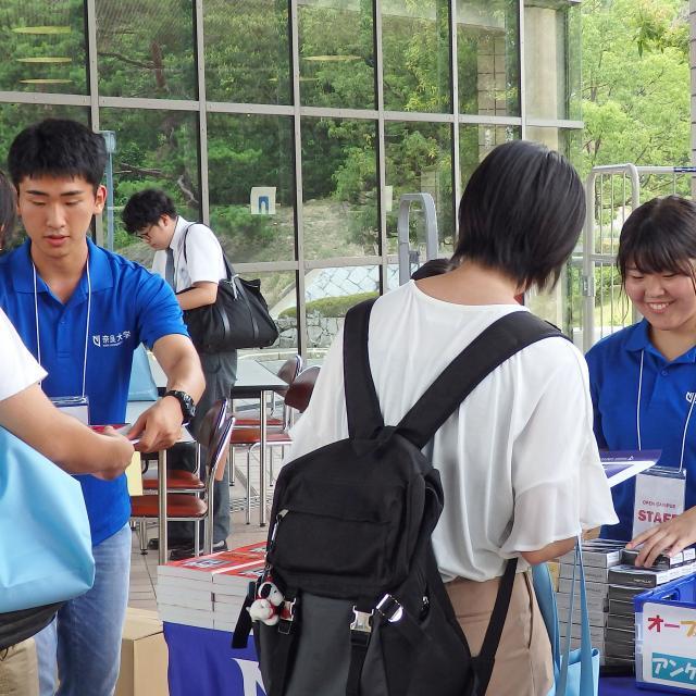 奈良大学 オープンキャンパス20182