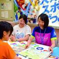 東京リゾート&スポーツ専門学校 ★面接練習会★