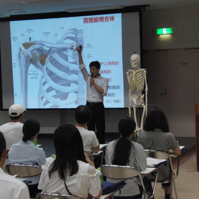 関西医療学園専門学校 【理学療法士って?】楽しく学び、仕事のこともよくわかる2