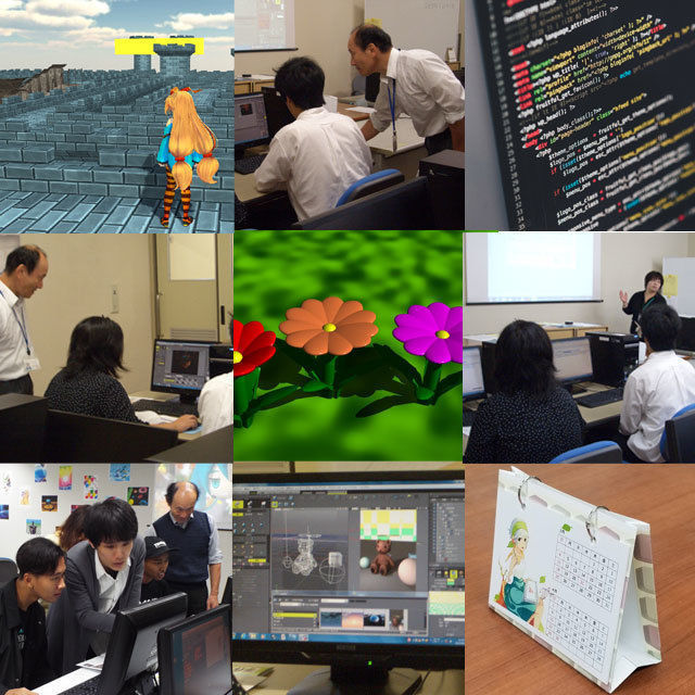 専門学校ファースト学園金沢校 アニメーションを作ろう~3D-CG体験~1