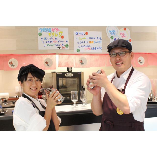 京都製菓製パン技術専門学校 オープンキャンパス☆夜間Ver1
