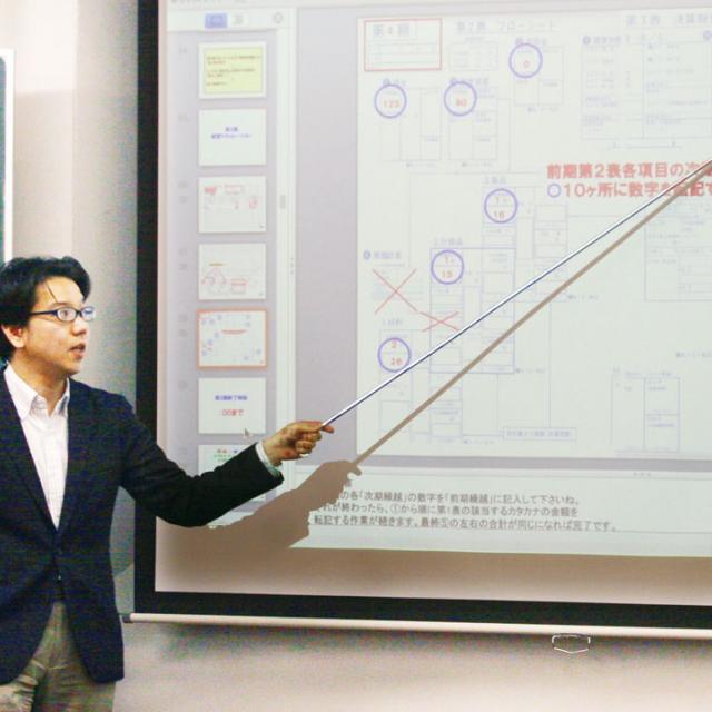 大阪ビジネスカレッジ専門学校 お金の稼ぎ方講座1