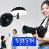 東京ビジュアルアーツ 10月 写真学科の体験入学(オンライン)1