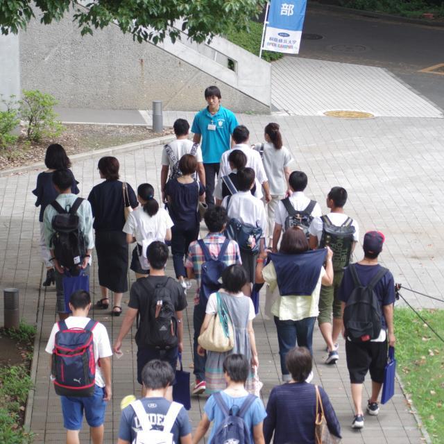 桐蔭横浜大学オープンキャンパス