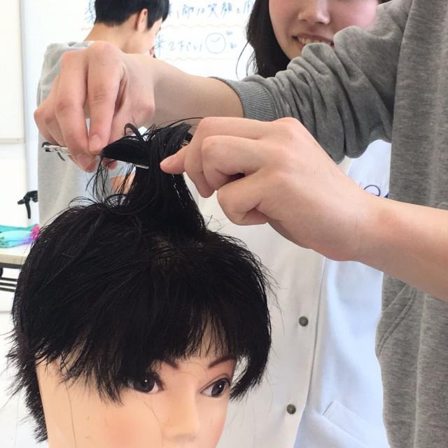 国際理容美容専門学校 スペシャル体験4
