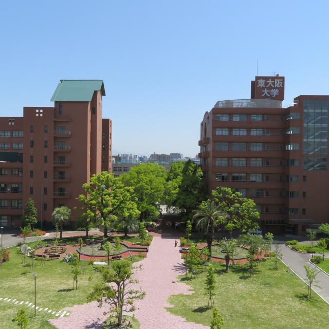 東大阪大学短期大学部 オープンキャンパス20204