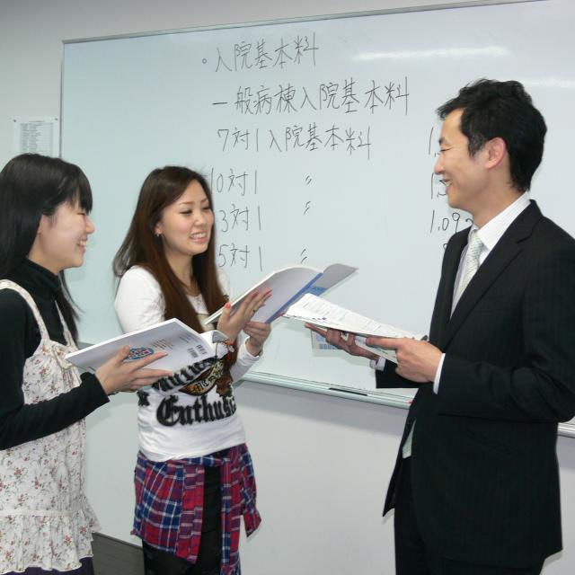 千葉情報経理専門学校 体験入学2