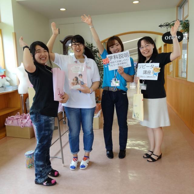埼玉純真短期大学 6月オープンキャンパス1