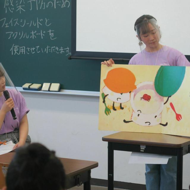 和泉短期大学 ミニオープンキャンパス3