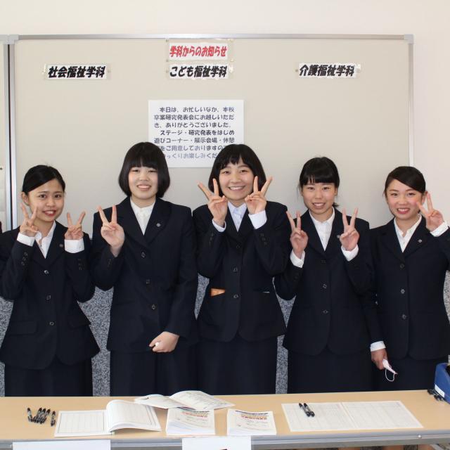 高知福祉専門学校 3月9日(土) 入試相談会開催2