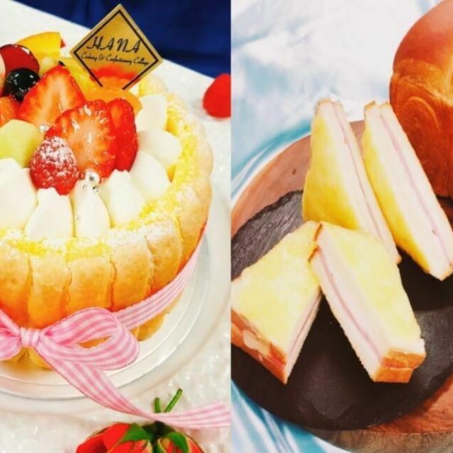 華調理製菓専門学校 シャルロットケーキ&クロックムッシュ&食パン1