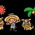 沖縄こども専門学校 ★8月のオープンキャンパス★