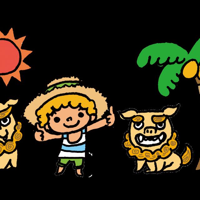 沖縄こども専門学校 ★8月のオープンキャンパス★1