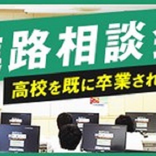 新大阪歯科技工士専門学校 既に高校を卒業された方対象☆オープンキャンパス☆1